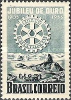 [The 50th Anniversary of the Rotary International, type AFJ]