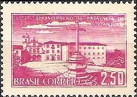 [The 300th Anniversary of the Emancipation of Santo Antonio Province, type AGX]