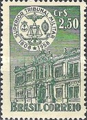 [The 150th Anniversary of the Military High Courts, type AHK]