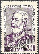 [The 150th Anniversary of the Birth of Marshal Osorio, 1808-1879, type AHQ]