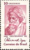 [The 100th Anniversary of the Birth of Rabindranath Tagore, 1861-1941, type AKL]