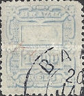 [New Daily Stamps, type AL]