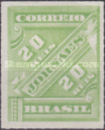 [Newspaper Stamps, type AM10]