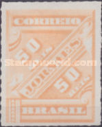 [Newspaper Stamps, type AM11]