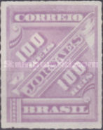 [Newspaper Stamps, type AM12]