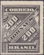 [Newspaper Stamps, type AM13]