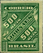 [Newspaper Stamps, type AM15]