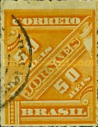 [Newspaper Stamps, type AM2]