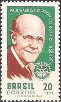 [The 100th Anniversary of the Birth of Paul Harris, Founder of the Rotary International, 1868-1947, type AQS]