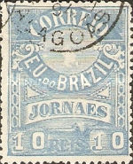 [Newspaper Stamps, type AR]
