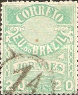 [Newspaper Stamp - Different perforation, type AR4]