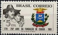[The 250th Anniversary of Cuiaba, Capital of Mato Grosso State, type ASF]