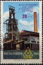 [The 25th Anniversary of the ACESITA Steel Works, type ATD]