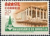 [The 10th Anniversary of Brasilia, type ATW]