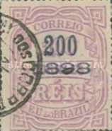 [Newspaper Stamps of 1890 & 1891-1893 Surcharged, type BC4]