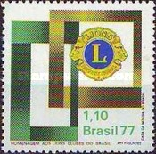 [The 25th Anniversary of the Brazilian Lions Clubs, type BGT]