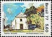 [The 100th Anniversary of the UPU Membership - Views of Porto Seguro, type BHB]