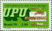 [The 18th Anniversary of the UPU Congress, Rio de Janeiro, type BMB]