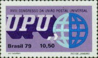 [The 18th Anniversary of the UPU Congress, Rio de Janeiro, type BMC]