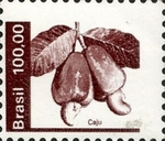 [Agricultural Products, type BQR]