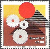[The 40th Anniversary of the Vale do Rio Doce Company, type BSU]