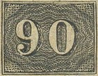 [Value Stamps - New Design, Bluish or Yellowish Paper, type C4]