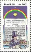 [The 160th Anniversary of the
