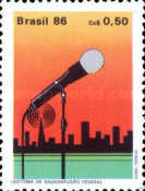 [The 50th Anniversaries of the National Radio and the Education and Culture Ministry Radio, type CDS]