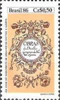 [Book Day - The 350th Anniversary of the Birth of Gregorio de Mattos e Guerra, 1632-1696 and the 100th Anniversary of the Birth of Manuel Bandeira, 1886-1968, type CDY]