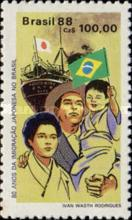 [The 80th Anniversary of the Japanese Immigration into Brazil, type CGO]