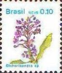 [Flowers - Currency expressed as