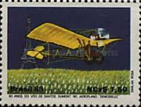 [Aerosports and the 80th Anniversary of the Santos Dumont's Flight in
