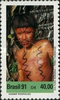 [Indian Culture - The Yanomami, type CMM]