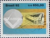 [The 170th Anniversary of the Grande Oriente, Federation of Brazil's Freemasonry Lodges, type CPS]