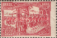 [The 100th Anniversary of the Liberation of Bahia, type CS]