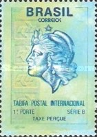 [Stamp with No Value Expressed, type CSC]