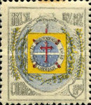 [The 100th Anniversary of the Founding of Confederation of Ecuador, type CT]