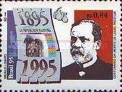 [The 100th Anniversary of the Death of Louis Pasteur, Chemist, 1822-1895, type CVB]