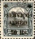 [Airmail - Official Stamps of 1913 Overprinted, type CX]