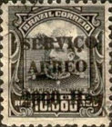 [Airmail - Official Stamps of 1913 Overprinted, type CX10]