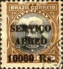 [Airmail - Official Stamps of 1913 Overprinted, type CX14]