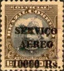 [Airmail - Official Stamps of 1913 Overprinted, type CX15]