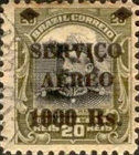 [Airmail - Official Stamps of 1913 Overprinted, type CX7]