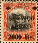 [Airmail - Official Stamps of 1913 Overprinted, type CX8]
