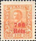[Official Stamps of 1919 Surcharged, type CY]