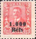[Official Stamps of 1919 Surcharged, type CY1]