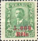 [Official Stamps of 1919 Surcharged, type CY3]