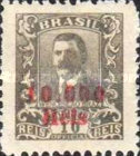 [Official Stamps of 1919 Surcharged, type CY4]