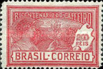 [The 200th Anniversary of the Coffee Growing in Brazil, type CZ1]