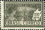 [The 200th Anniversary of the Coffee Growing in Brazil, type CZ2]